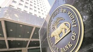 New RBI Rules