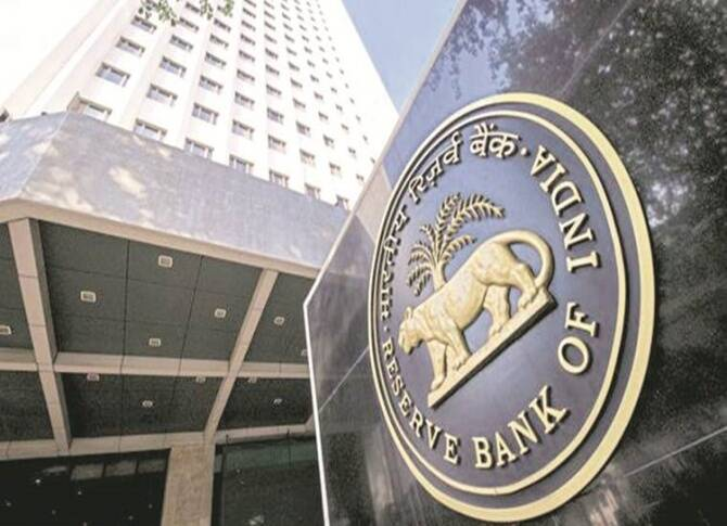 RBI repo rate and Home loan , RBI new interst rate benchmark , bank liquidity , consumer demand, vehicle loan