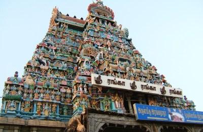 கோவாவை காட்டிலும் தமிழக கோவில்கள் தான் 'தி பெஸ்ட்'… சுற்றுலாவாசிகளின் கருத்து!