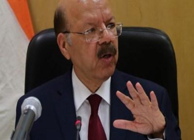 ஜனாதிபதி தேர்தல் தேதி அறிவிப்பு!