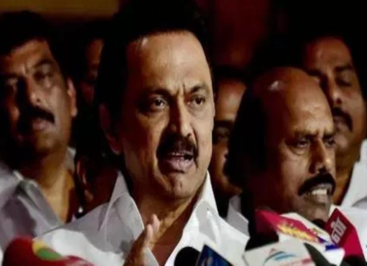 tamil nadu news today live, mk stalin, மு.க. ஸ்டாலின்