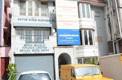 seyathu bedi company - bells road office