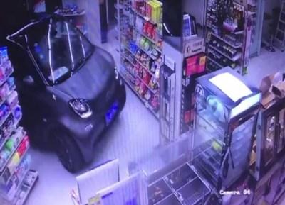 China, Viral Video