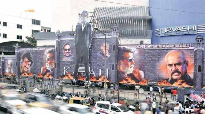 Tamil cinema, GST