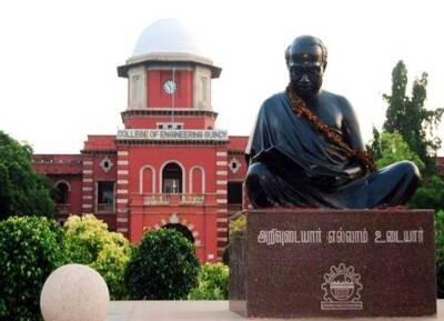 Anna university engineering online counselling