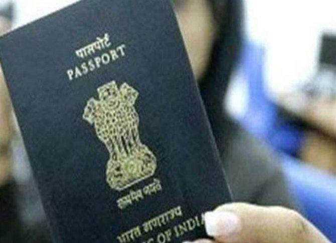 Tatkal Passport, Indian Passport