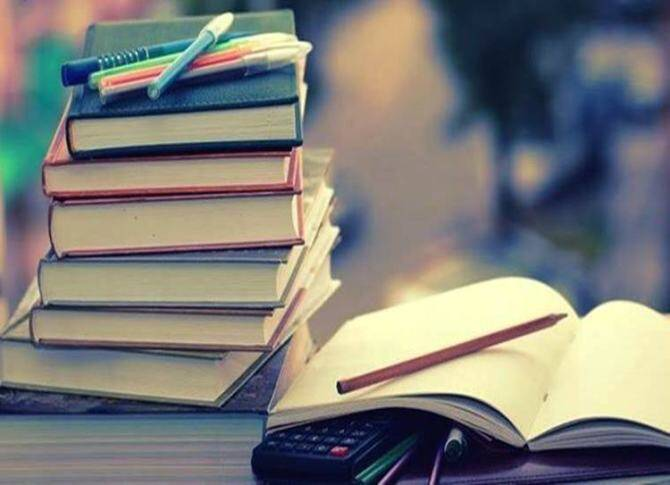 school textbook , text reduced , School reopening date