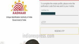 Aadhaar Number Challenge