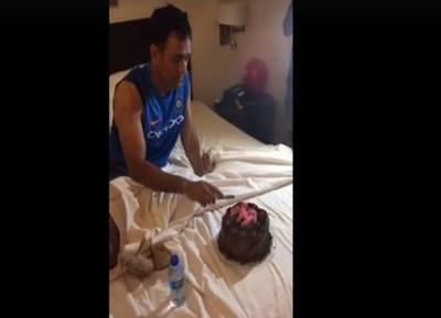 dhoni-cake-main