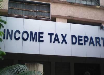 Income Tax Department, george r.r. martin, george r. r. martin, லாட்டரி அதிபர் மார்டின்