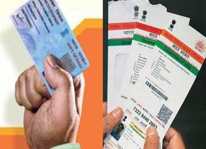 Pan-Aadhaar Card Linking Deadline Last Date