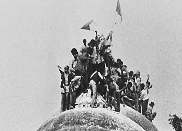 Ayodhya land dispute case hearing ram janmabhoomi babri masjid demolition