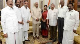 DMK, President Ram Nath Govind