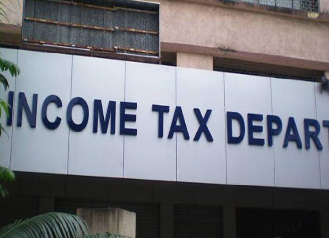 Income Tax return, ITR Filing