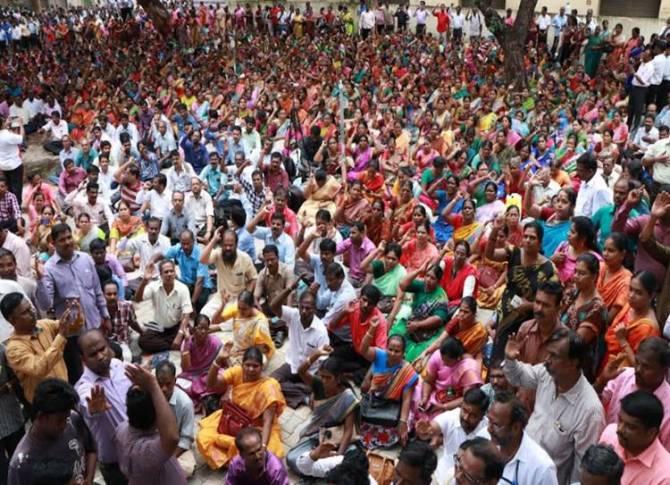 Jacto geo, teachers, protest