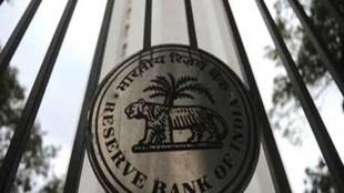 PPF rate cut, covid 19 news