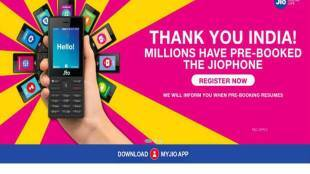 Reliance jio, JioPhone,