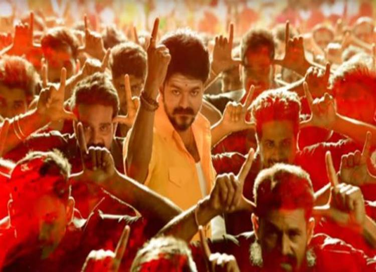 mersal, Actor vijay, Mersalaudio launch