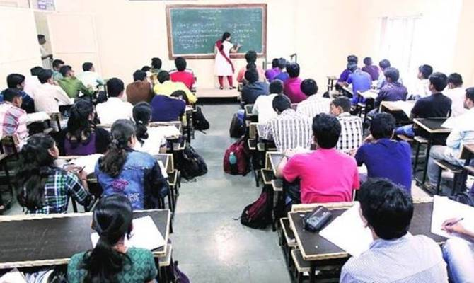 Assistant Professors in Tamil Nadu Collegiate Educational Service for Government Arts & Science Colleges and Colleges of Education
