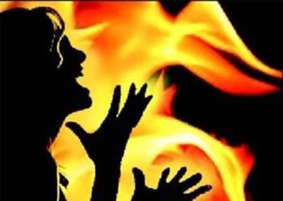 women burning