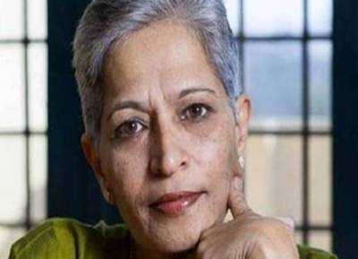 Gauri Lankesh, journalist
