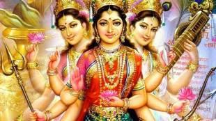 Maha-Lakshmi-Maha-Saraswati-Maha-Parvathi-Devi