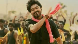 Vijay, Mersal Official Tamil Teaser, Mersal Teaser, Atlee, A.R.Rahman