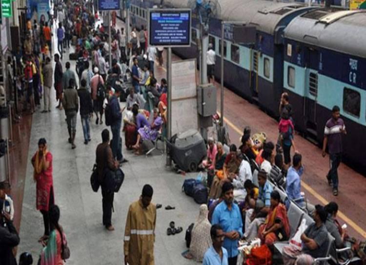 Indian Railways Public WiFi Network