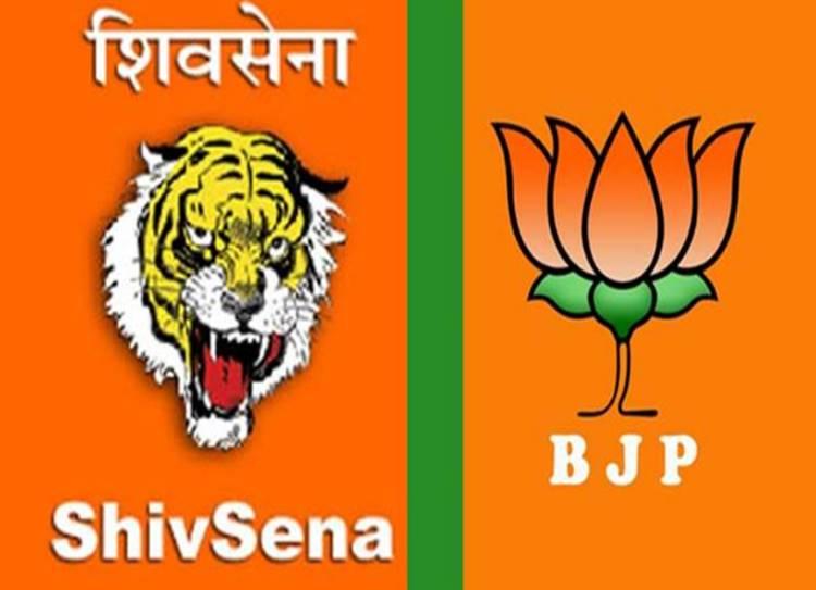 BJP, Shivsena, demonetisation