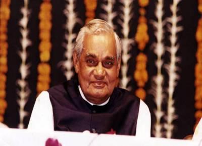 அடல் பிஹாரி வாஜ்பாய்