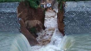 Bihar,Nitish Kumar,damGateshwar Panth Canal Project,