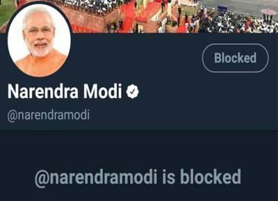 ட்விட்டரில் பிரதமர் மோடியை 'ப்ளாக்' செய்யும் வித்தியாசமான போராட்ட முறை: டாப் ட்ரெண்டிங்கில் #BlockNarendraModi