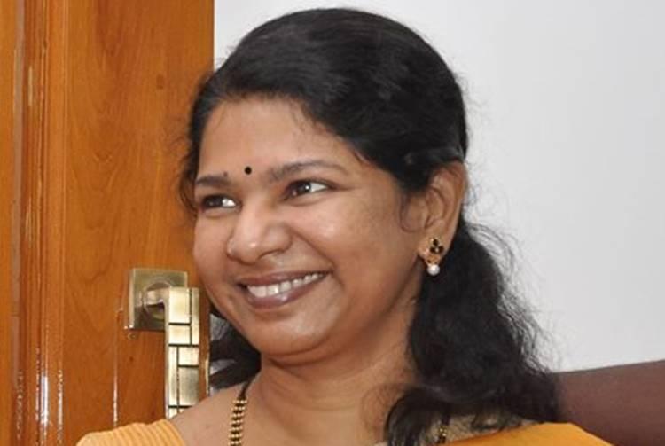 Kanimozhi MP