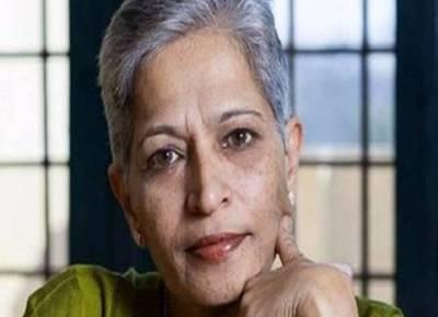 gauri lankesh, lankesh patrike, hindutva. journalist murder