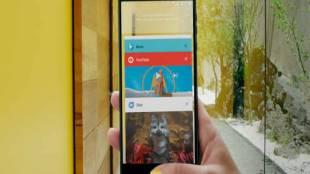 moto-android-o-750, Google Android 8.0 Oreo, Google, Android, Google Android 8.0 Oreo, Motorola,Smartphone