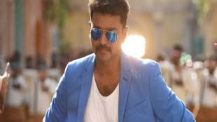Actor vijay, sun network