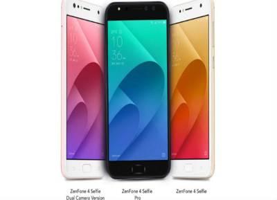 Asus, Asus Zenfone 4 Selfie Pro, Zenfone 4 Selfie dual camera, Zenfone 4 Selfie,
