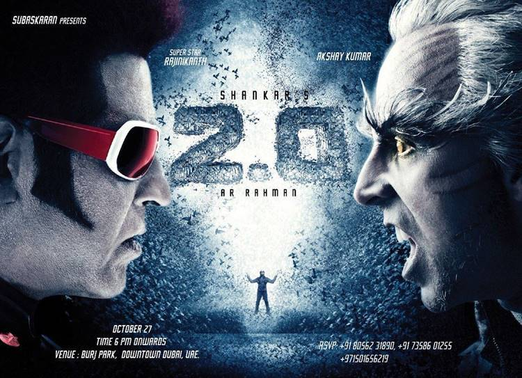 2.0 movie
