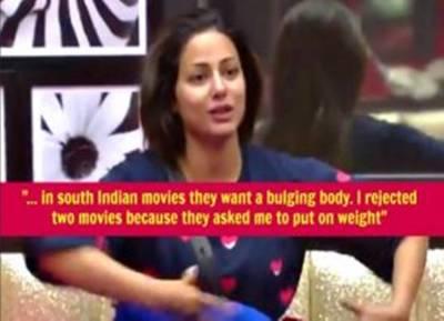 actress hina khan, big boss 11, body shaming, actress khushboo,