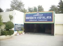 Navodaya Schools, Hindi imposition, DMK Party, M.K.Stalin,