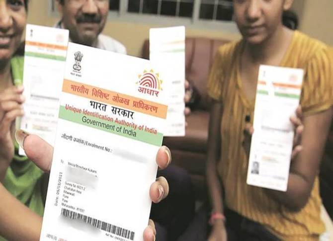 , Supreme Court, aadhar card,central government, ration card