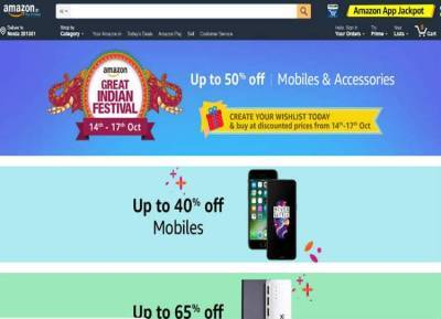 Amazon, Great Indian Festival, exchange offers on mobile phones,