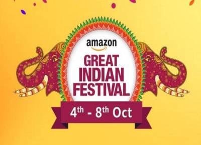 Amazon, Amazon Great Indian Festival, Flipkart,