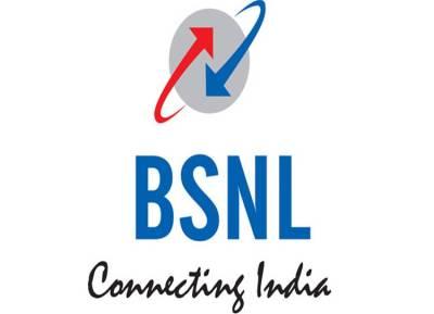 பிஎஸ்என்எல் ஆஃபர், ரக்ஷா பந்தன் ஆஃபர், ரக்ஷா பந்தன் 2018, BSNL Offer