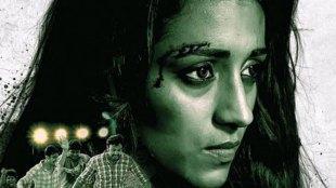 Trisha, Garjanai, Motion poster
