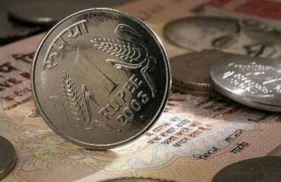 indian economy, Fee Income hike, banks profit 2020