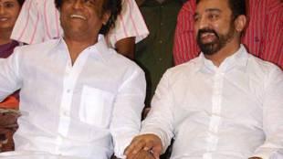 actor kamal haasan, actor rajini kanth, kamala.selvaraj, tamilnadu politics,kamal haasan - rajini kanth ,