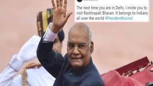 Ram Nath Kovind, president of india, rashtrapati bhavan, indian government