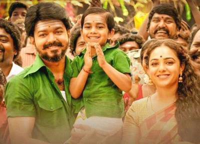 mersal, vijay, samantha, animal welfare board
