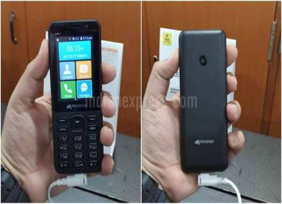 BSNL, Micromax, Bharat 1 4G VoLTE, India at Rs 2,200,